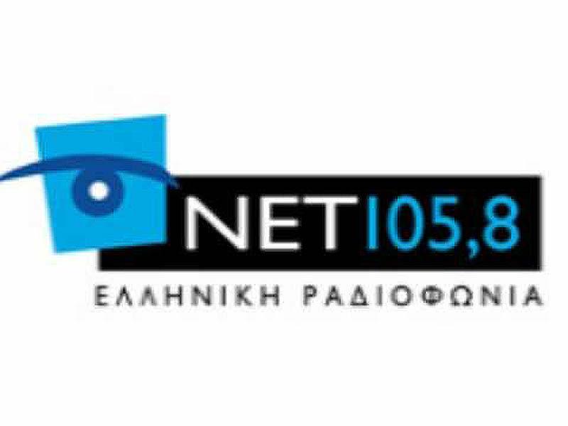 Ο Βασίλης Ορφανός στο ραδιόφωνο της NET FM 91,6 & 105,8 – Σάββατο 12 Μαρτίου στις 20:00 στην εκπομπή «Τοπία Ανθρώπων»