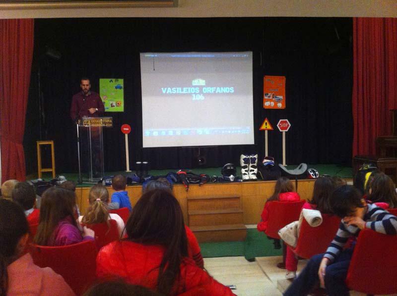 Ο Βασίλης Ορφανός προσκεκλημένος των Εκπαιδευτήριων Ζώη σε ομιλία ασφαλούς οδήγησης σε μαθητές Β' Δημοτικού