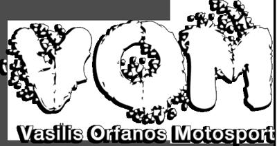 Βασίλης Ορφανός
