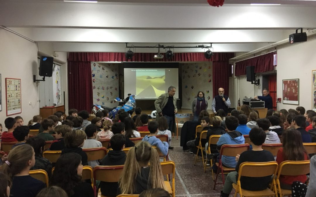 Ομιλία της VOM για την οδική ασφάλεια στο 7ο Δημοτικό Σχολείο Κηφισσιάς «Οδυσσέας Ελύτης»