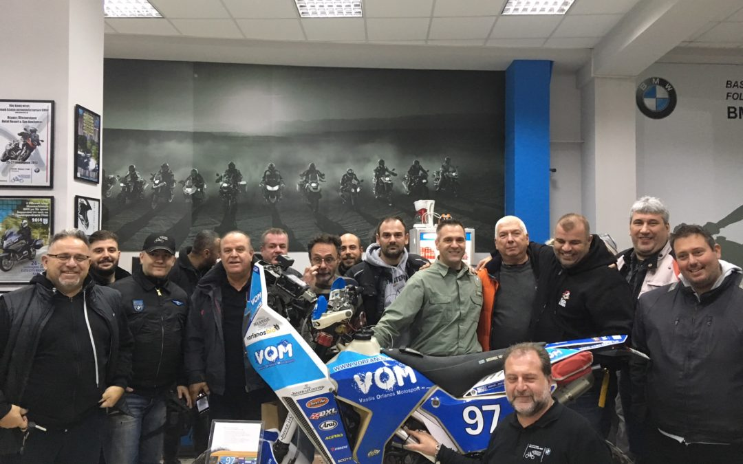 H VOM στην Ελληνική Λέσχη Μοτοσυκλετιστών BMW